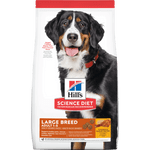 Hills-Science-Diet-Adult-Large-Breed-15-lb-PE0064