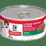 Hills-Science-Diet-Kitten-Savory-Chicken-Entree-Lata-5.5-Onz-PE0081