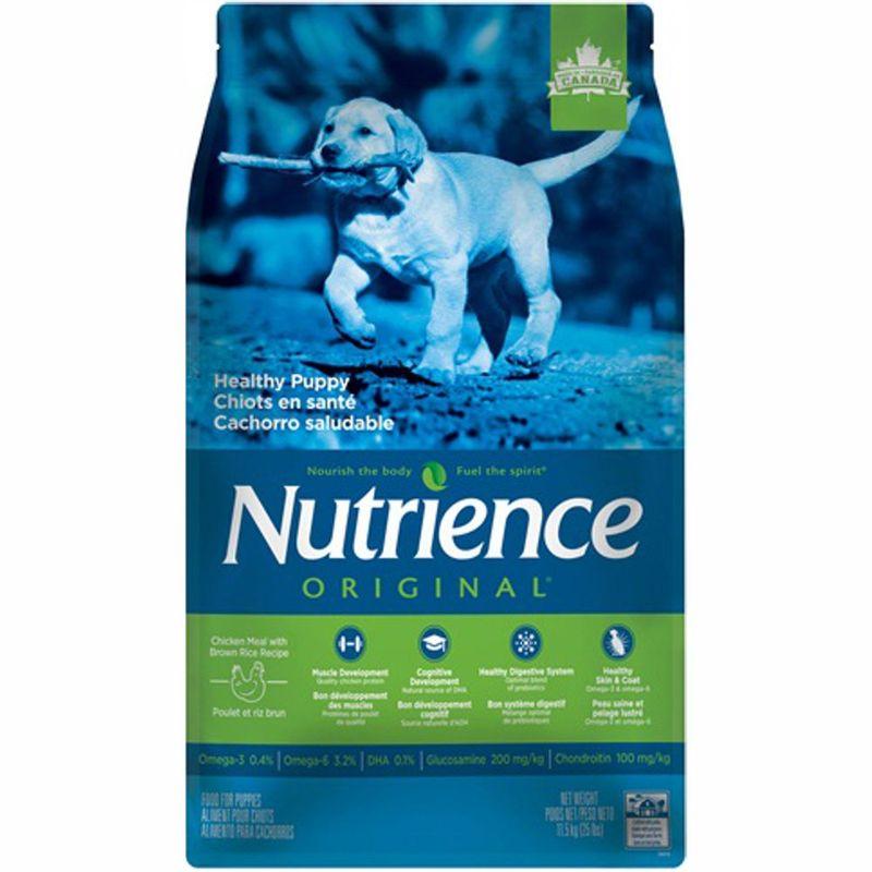 Nutrience-Original-Puppy-PE0454