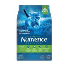 Nutrience Kitten 2.5 Kg Paga 1 Lleva 2