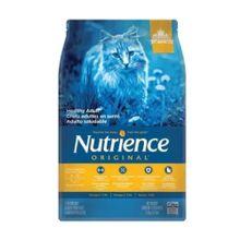 Nutrience Gato Adulto 5 Kg Paga 1 Lleva 2