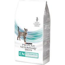 Comida Para Gatos Pro Plan Veterinary Diets Feline En Gastroenteric 2.72 Kg
